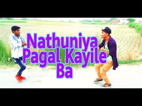 Nathuniya Pagal Kayile नथुनिया पागल कईले बा - Hukumat - Pawan Singh - Bhojpuri HitDance cover Shalu