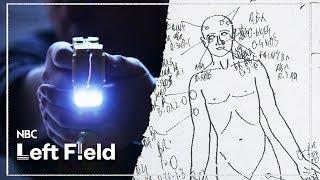 Trailer: Is Excited Delirium Real?   NBC Left Field