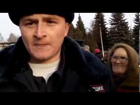 Очередной полицейский беспредел на народном сходе в Кимовске