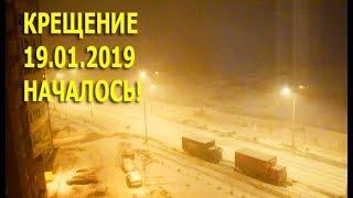 Мистическая НЕПОГОДА Ночью на КРЕЩЕНИЕ в Москве в 01.35 / 19.01.2019