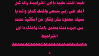انياكة اخت قصي من قبل  اسيرعيونها شات اهل الاردن