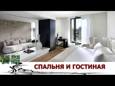 How To Combine Bedroom And Living Room In One Room YouTube