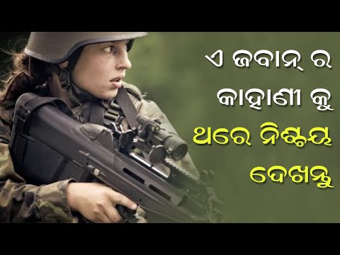 A Very Sad Story - Must Watch | Odia Inspiring Story | Motivational Story | OdiaDarshak
