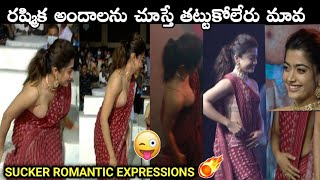 Rashmika cute & hot moments at sulthan pre release event   Rashmika Mandanna videos   Belikebro
