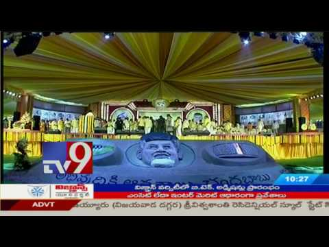 TDP Mahanadu : Yellow festival in Visakha - TV9