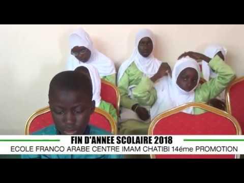 P/2 itv fin d'année scolaire 2018 Daara Franco Arabe Centre Imame Chatibi