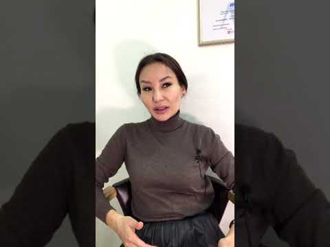 Контурная пластика губ. Противопоказания. Косметолог Астана