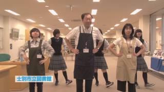 北海道士別市PRCM「晴れ時々ひつじ雲」short版