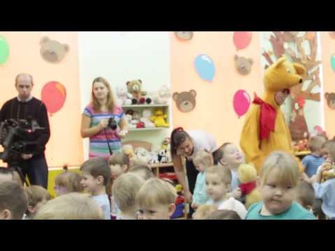 Dzień Pluszowego Misia w Przedszkolu Publicznym