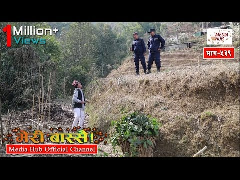 Meri Bassai Episode -539,  27-February-2018, By Media Hub Official Channel