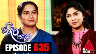 Neela Pabalu - Episode 635 | 08th December 2020 | Sirasa TV Thumbnail