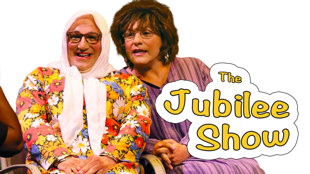 "Im Hussein - the Jubilee show - Full  - ""إم حسين - المسرحية الكاملة ""سهرة اليوبيل"