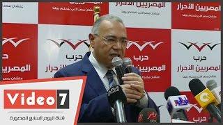 """أول تصريح من """"المصريين الأحرار"""" حول إبطال عضوية أحمد مرتضى"""