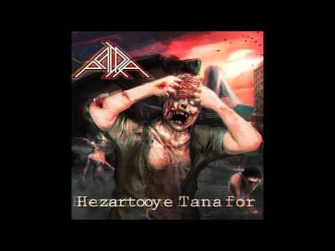 Padra - Hezartooye Tanafor (official) (iranian metal band)