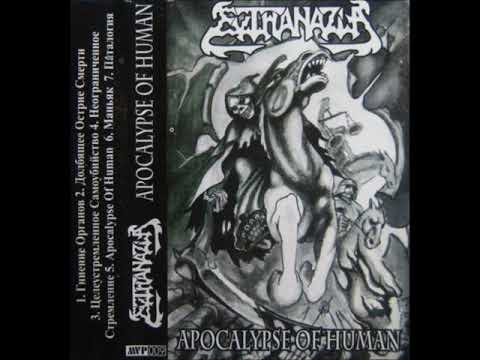 Evthanazia - Apocalypse Of Human (1994) [Full Demo]