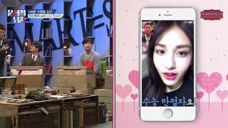 [VIETSUB] IOI's Somi's Funny Video Chat with CSAT Perfect Scorer @ Problematic Men