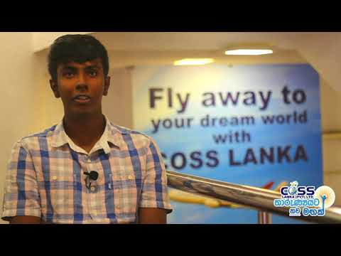 Coss Lanka Malaysia Testimonial 47