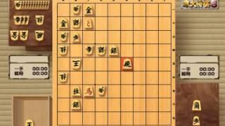 図式集中 伊藤看寿 将棋図巧 第一番