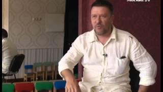 Смотреть видео Москва 24