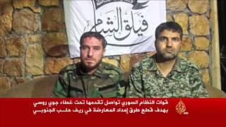 قوات النظام تسيطر على مواقع بريف حلب