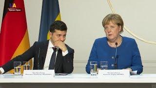 Саміт у Парижі: про що домовилися лідери