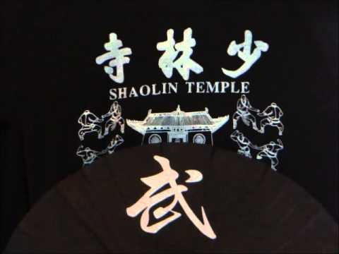 "MV Shaolin  ( 2011 )  ...  "" WU ""......'  Enlightenment '....an ERHU Instrumental !"