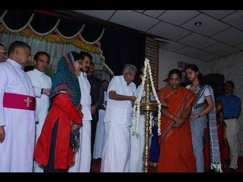Marian College Kuttikkanam Vicennial Year Celebrations
