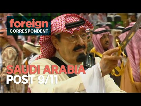 A look back at Saudi Arabia in a post 9/11 World (2003) | Foreign Correspondent