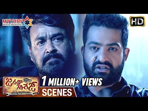 Jr NTR and Mohanlal Decide to Kill Unni...