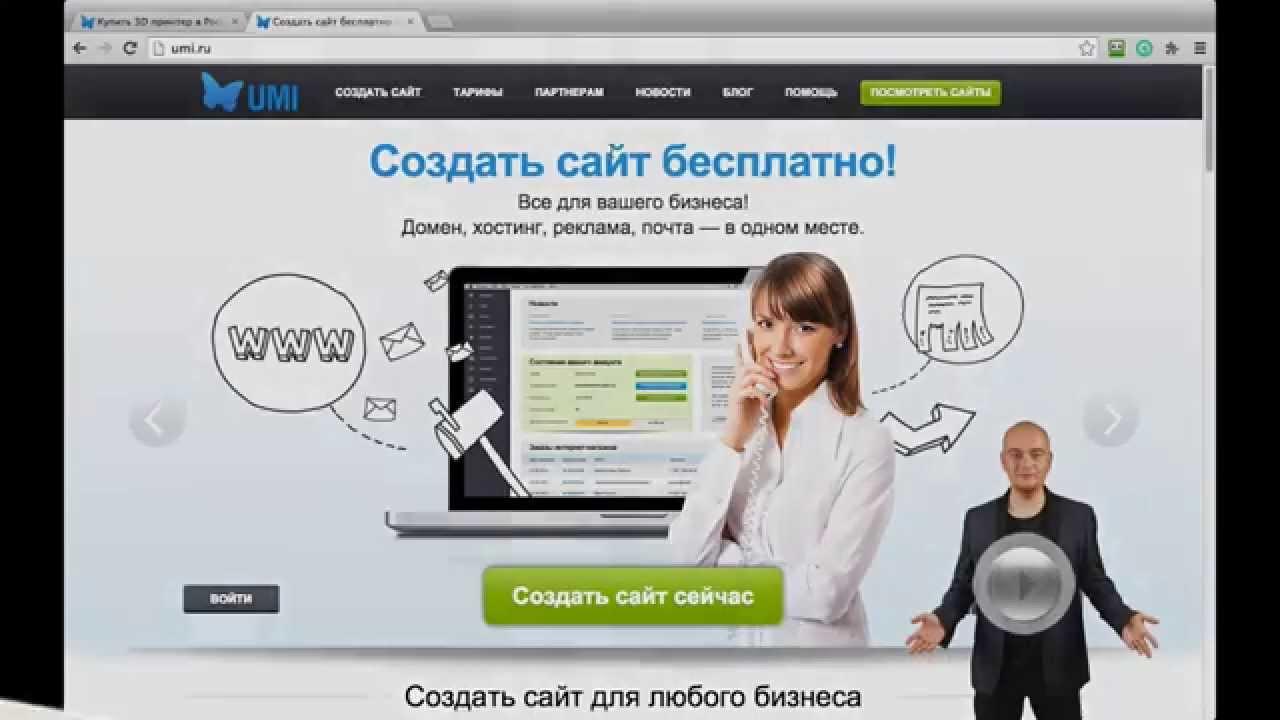 c51144a2594a Как создать интернет магазин с нуля самому - YouTube