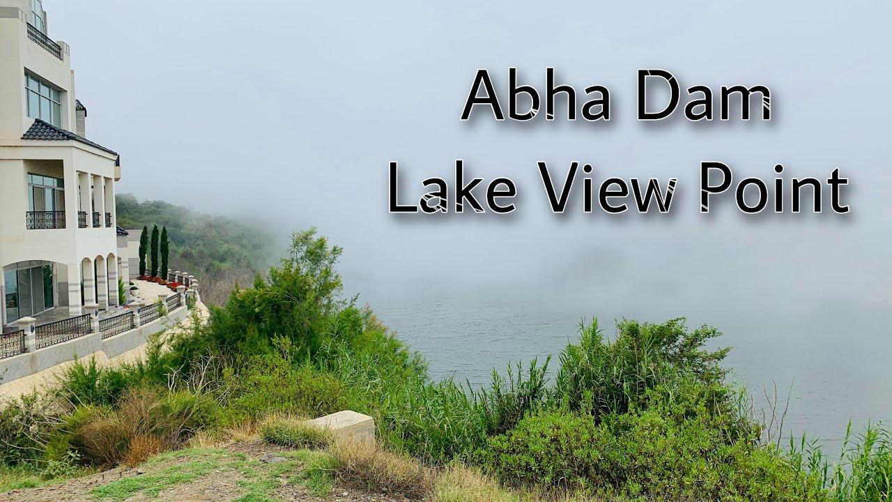 Abha Dam Lake View Point Saudi Arabia Youtube
