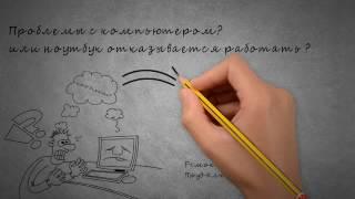 Ремонт ноутбуков Пруд Ключики улица |на дому|цены|качественно|недорого|дешево(, 2016-05-19T20:33:36.000Z)