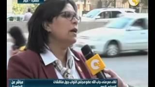 منى جاب الله: الجمعيات الأهلية تلقت تمويلا بالمليارات خلال السنوات الماضية (فيديو)