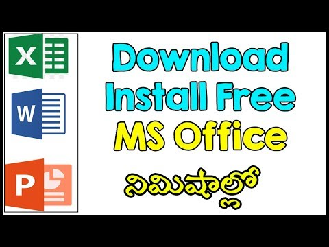 How To Download MS Office In Telugu || Install MS Office In Telugu | Ms Office Telugu