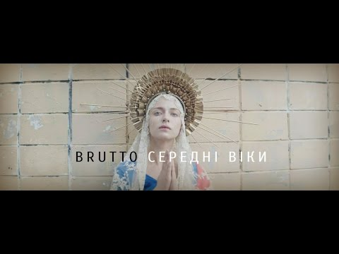 "preview BRUTTO - Середні віки (""The Dark Ages"") from youtube"