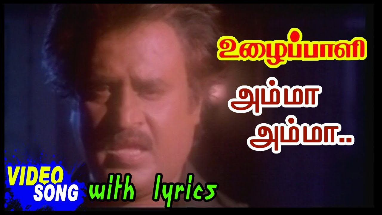rajini sad songs mp3 free download