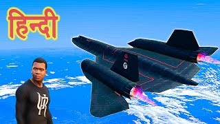 GTA 5 - Can Franklin Survive On The Military Base With SR-71 Blackbird