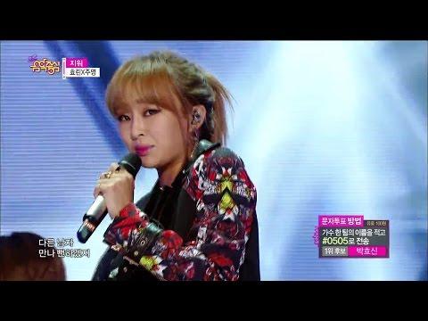 [HOT] Hyolyn X Jooyoung - Erase, 효린 x 주영 - 지워, Show Music core 20141206