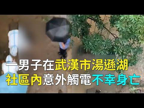 武汉降雨量破纪录 长江水逼近市区(图/4视频)