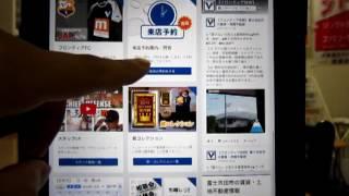【10/20】HPコンテンツの紹介です。山田孝之(身長169cm)、山口智子の誕...