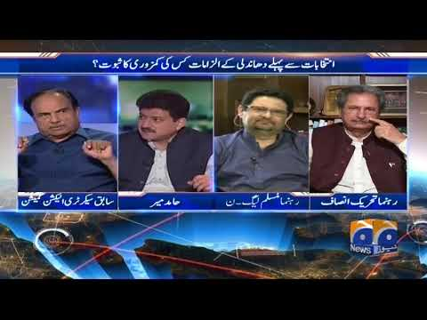 Shahbaz Sharif Ka Karachi Se Election Larnay Ka Elaan Wapis Lanay Ki Wajha Kya?Capital Talk