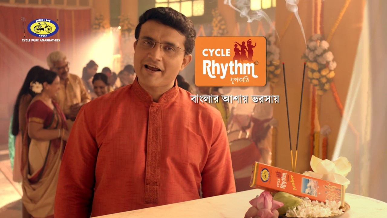 Cycle Rhythm Dhoop Kathi