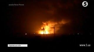Склади з боєприпасами горять на Харківщині  Гройсман виїхав на місце події // включення