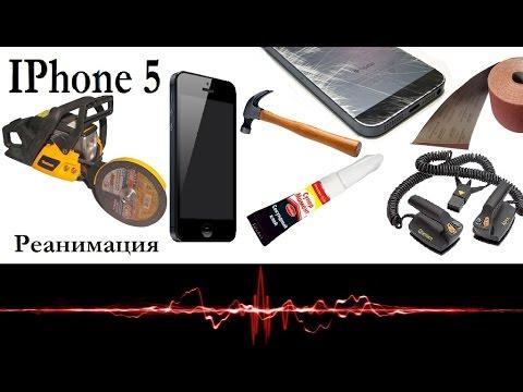 iphone 5 видео знакомство