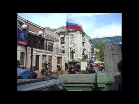 Raw: Offensive Sparks Deadly Clashes in Ukraine