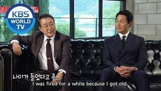 Live Interview with Noh Juhyeon(노주현), Park Sungwoong(박성웅) [Entertainment Weekly / ENG / 2019.08.26]
