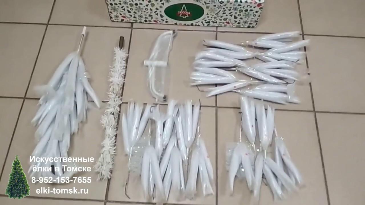 30 окт 2016. Купить искусственную елку «сибирь белая» можно по ссылке: http://max christmas. Ru/iskusstvennyie-elki-el-sibir-belaya новогодние искусственные елки от произв.