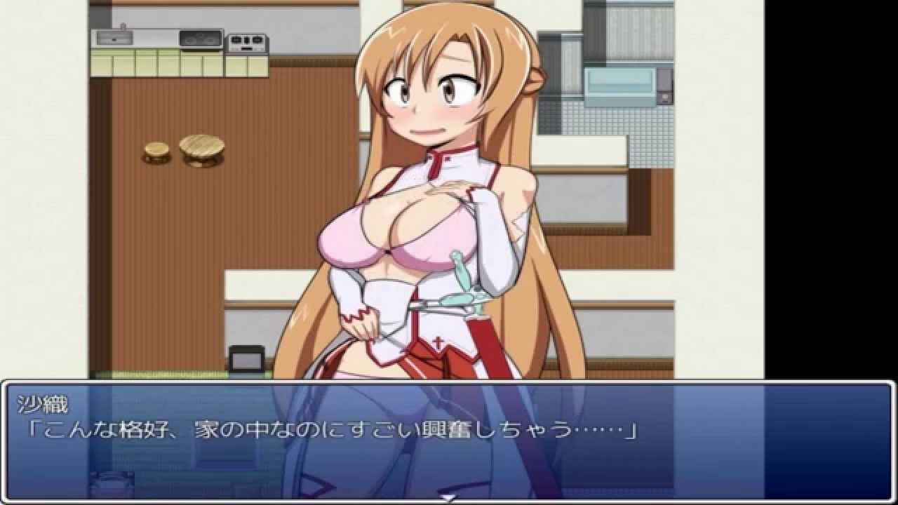 hentai game play