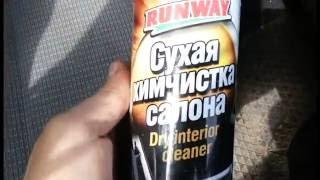 DIY  Химчистка авто своими руками (VW Jetta)