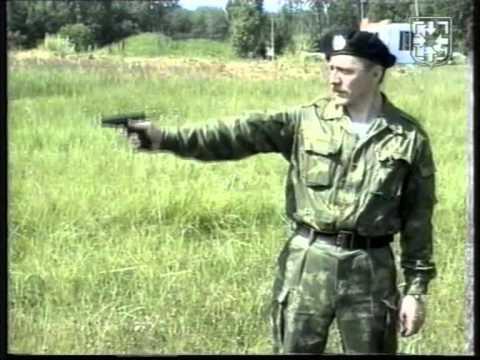 любой стрельба из пм видео обучение формируются